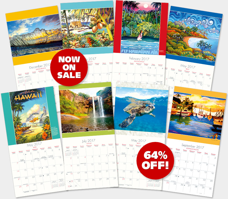 2017 Hawaiian Wall Calendars