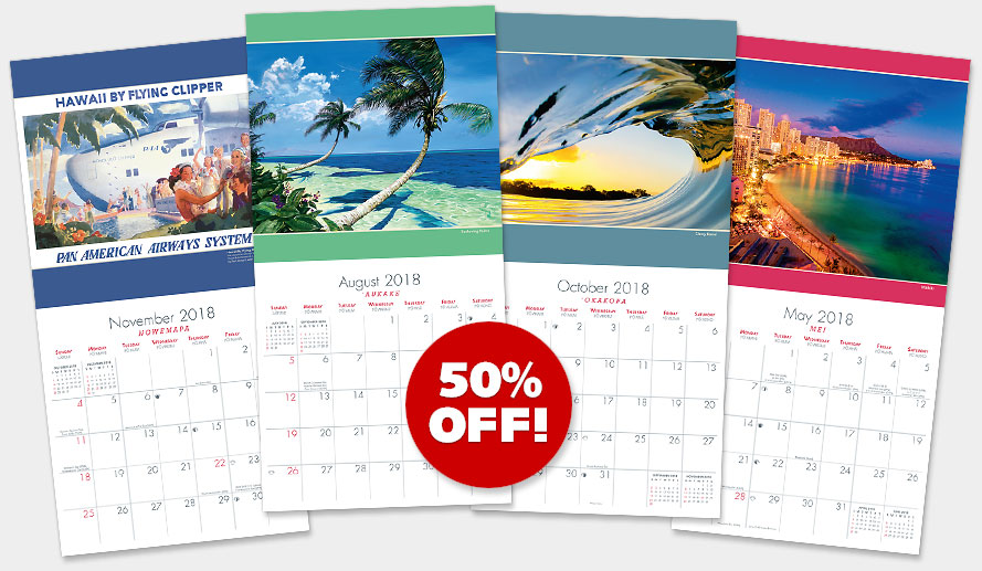 Hawaiian Calendars 2018 Deluxe Wall Hawaii Calendars Island Art