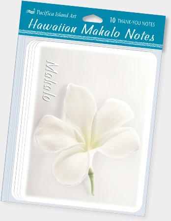 Hawaiian Thank You Mahalo Note Cards