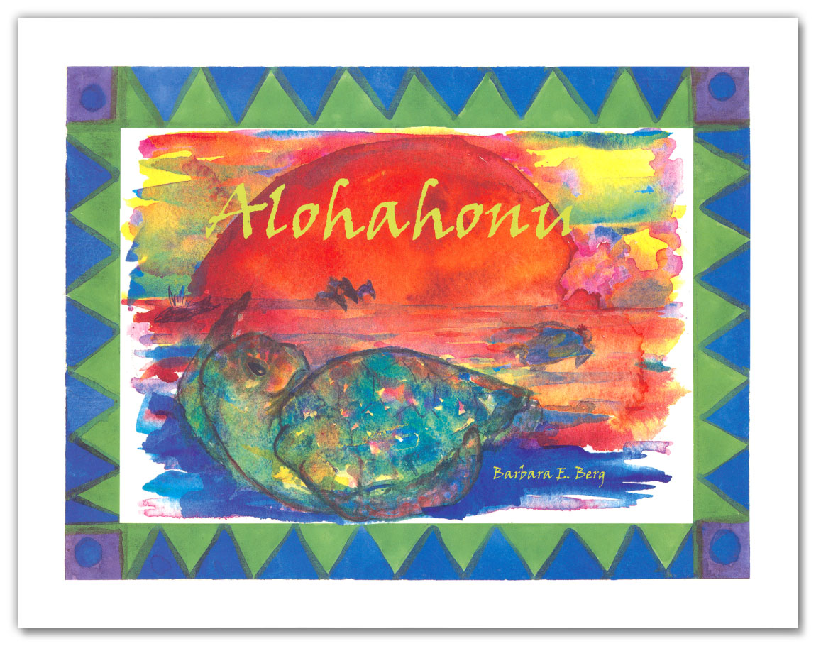 Hawaiian Childrens Book Alohahonu By Barbara E Berg