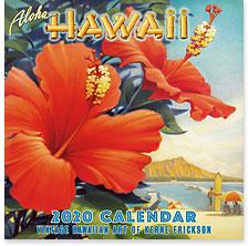 Aloha Hawaii - 2020 Deluxe Hawaiian Wall Calendar