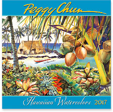 Hawaiian Watercolors - 2017 Deluxe Hawaiian Wall Calendar