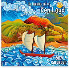 The Hawaiian Art of Ken Loyd - 2017 Deluxe Hawaiian Wall Calendar