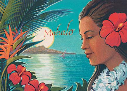 Aloha Moonrise - Personalized Greeting Card