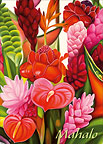 Tropicanna - Personalized Greeting Card