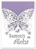 Season's Aloha Butterfly - Hawaiian Holiday Christmas Greeting Cards