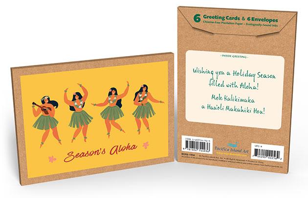 """5"""" x 7"""" Holiday Card - Box Set of 6"""