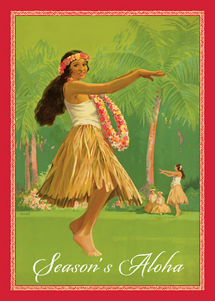 Royal Hawaiian Hula - Personalized Holiday Greeting Card