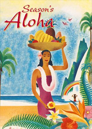 Hawaiian Season's Aloha - Personalized Holiday Greeting Card