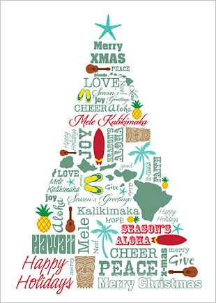 Happy Season's Aloha - Personalized Holiday Greeting Card