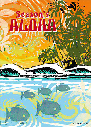 Tropical Season's Aloha - Personalized Holiday Greeting Card