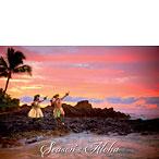 E Ala E - Rise Like the Sun - Personalized Holiday Greeting Card