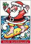 Surfing Santa - Hawaiian Holiday / Christmas Greeting Card