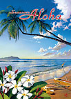 Aloha Shores - Personalized Holiday Greeting Card