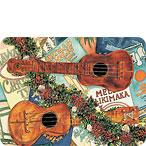 The Joyous Sound of the Ukulele - Hawaiian Holiday / Christmas Mini Greeting Card Set