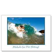 Surf's Up! - Pet Sitting Greeting Card
