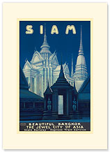 Siam - Beautiful Bangkok, The Jewel City of Asia - Premium Vintage Collectible Blank Greeting Card