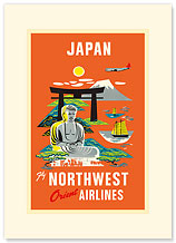 Fly Northwest Orient Airlines:  Japan - Premium Vintage Collectible Blank Greeting Card
