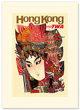 Trans World Airlines: Hong Kong - Fly TWA, Geisha - Premium Vintage Collectible Blank Greeting Card