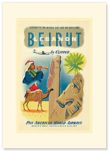 Pan American: Beirut - Lebanon by Clipper - Premium Vintage Collectible Blank Greeting Card