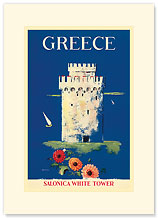 Greece, Salonica White Tower - Thessaloniki Macedonia - Premium Vintage Collectible Blank Greeting Card