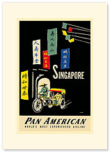 Singapore Pan Am - Bike Taxi Pedicab - Premium Vintage Collectible Blank Greeting Card