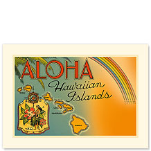 Aloha Hawaiian Islands - Hawaiian Premium Vintage Collectible Blank Greeting Card