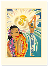 Ho'okupu - The Offering - Hawaiian Premium Vintage Collectible Greeting Card - Mahalo / Thank You Card