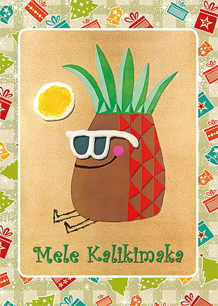 Mr. Pineapple Head Goes on Holiday - Personalized Holiday Greeting Card