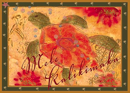 Honu - The Sea Turtle - Personalized Holiday Greeting Card