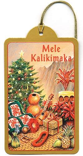 Na Makana - Hawaiian Holiday Christmas Gift Tag