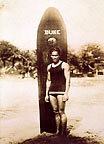Duke Kahanamoku - Personalized Greeting Card