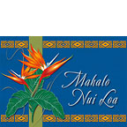 Bird of Paradise - Personalized Greeting Card